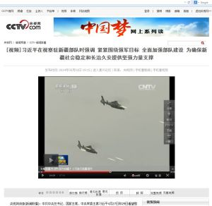A counter-terrorism exercise, Xinjiang Military Region Integrated Training Field, April 29. Click picture for CCTV coverage.