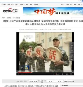 Soldiers of six different nationalities dance and listen to the party - click picture for CCTV coverage.
