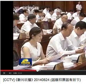 Xinwen Lianbo, June 24, 2014