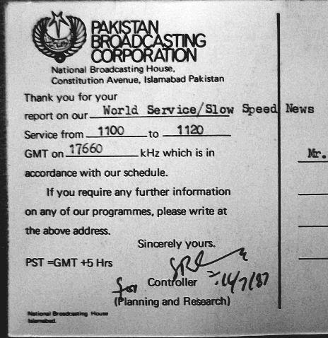 Pakistan Broadcasting Corporation QSL, 1987