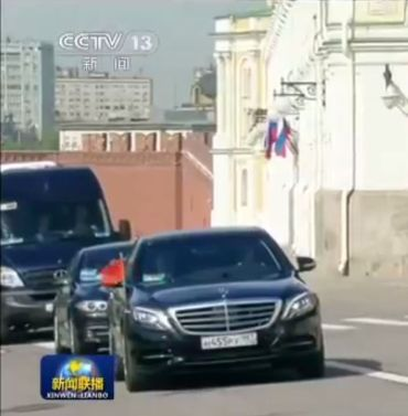 Xi Jinping's Moscow Mercedes: Germany's leaders boycotted the parade, but the German-made car pool didn't