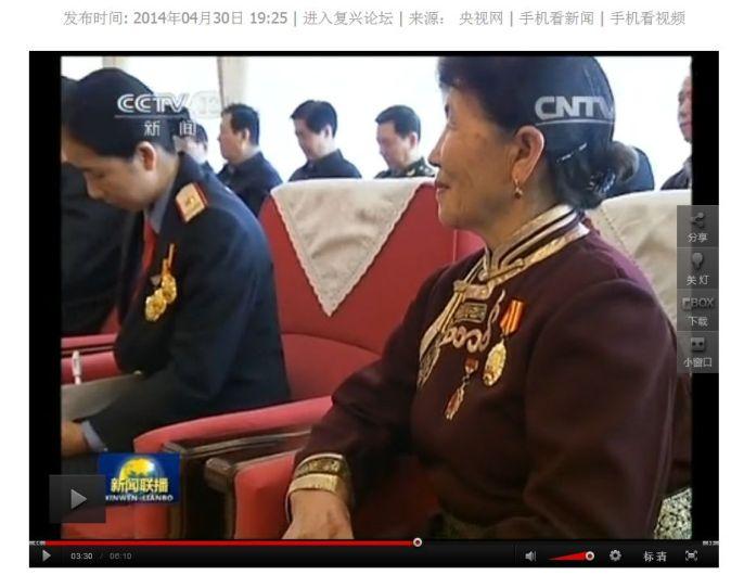 Labor Day ceremony in Urumqi