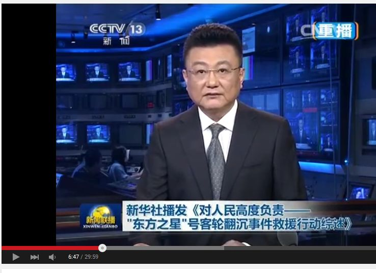 The Xinhua article seems to be the authoritative account of what happened, and how the authorities reacted. It was announced on Saturday evening's Xinwen Lianbo.
