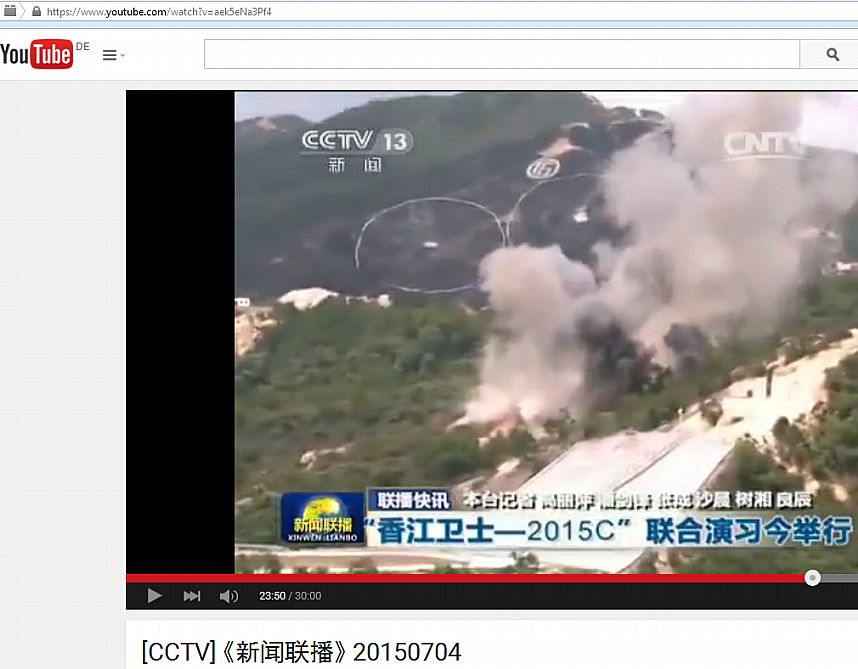 CCTV coverage, July 4