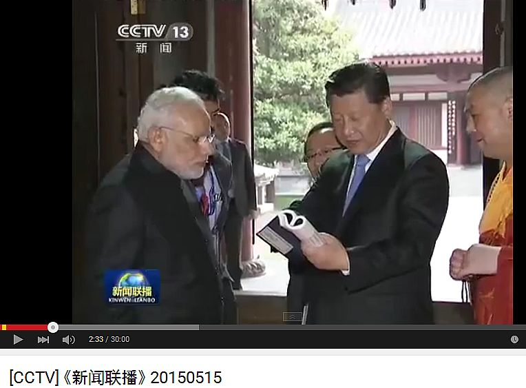 Visiting Xuanzang's library in Xi'an - Xinwen Lianbo, click picture for video