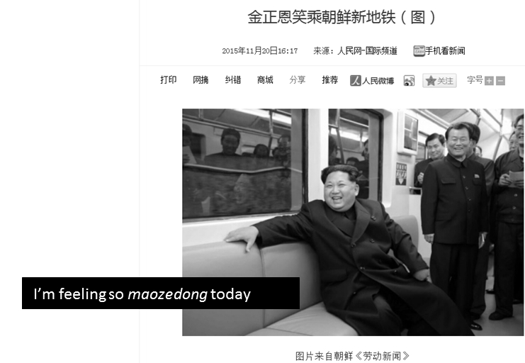 feeling_maozedong