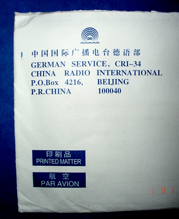 China Radio International postal envelope