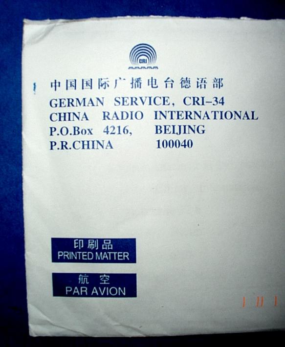 China Radio International postal envelope
