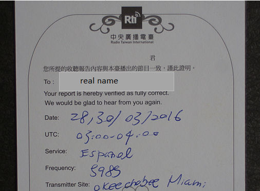 QSL Card, RTI Taipei, Taiwan