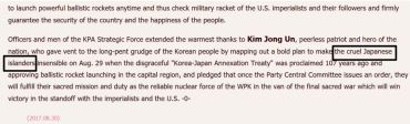 KCNA August 30 article in English