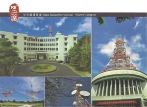 Radio Taiwan International QSL card, 2016