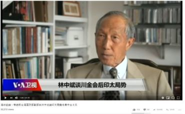 Lin Chong-bin discussing Trump Kim meeting, South China Sea, on July 1, on VoA Haixia Luntan (click picture for video)