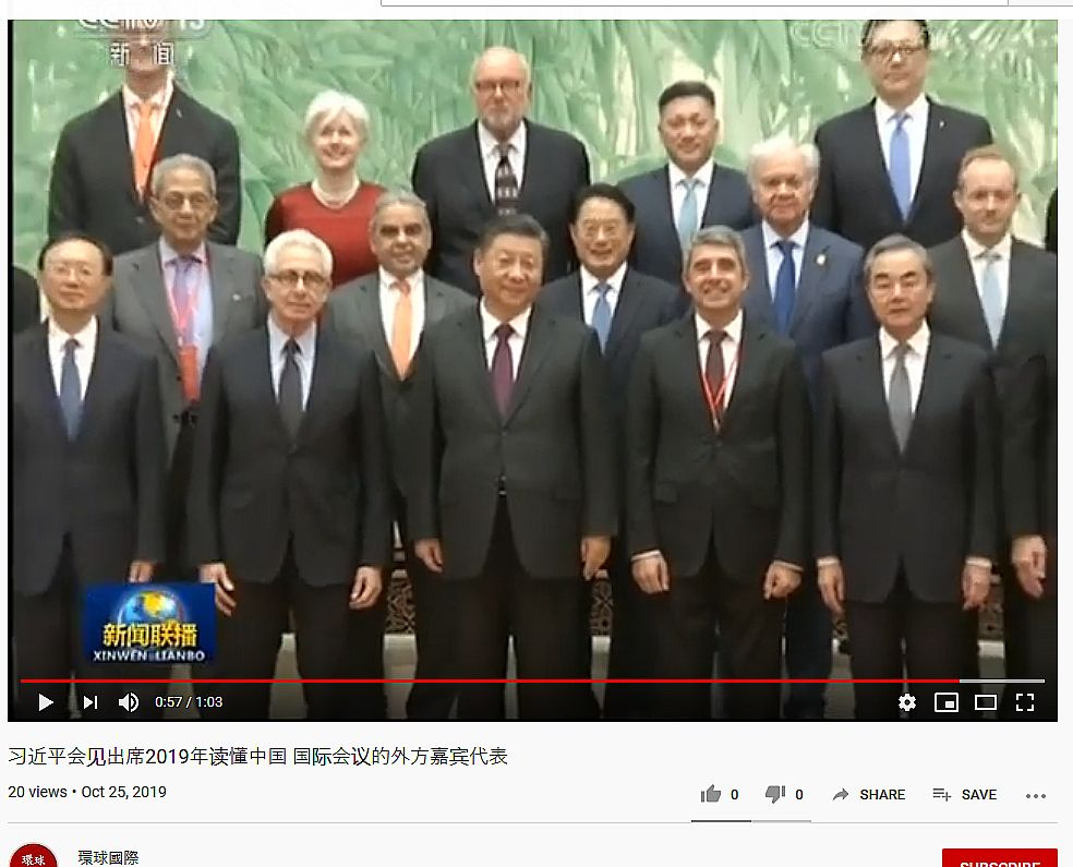 """Xi Jinping meeting foreign """"Reading and Understanding China"""" attendees from abroad"""