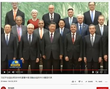 "Xi Jinping meeting foreign ""Reading and Understanding China"" attendees from abroad"