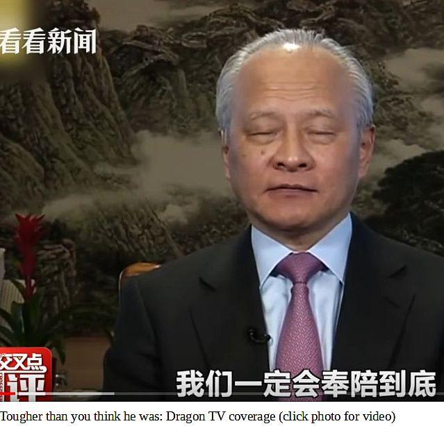 20210622_dragon_television_coverage_cui_tiankai_fight