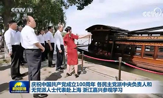 nanhu_red_boat