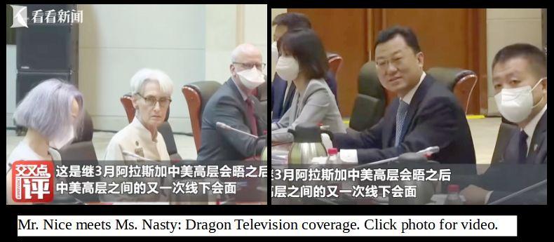 20210726_dragon_tv_tianjin_sherman_xie
