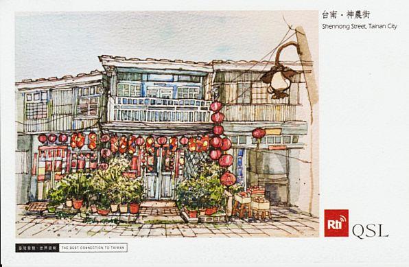 RTI QSL: Shennong Street, Tainan