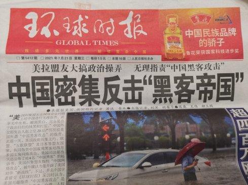 huanqiu_headline