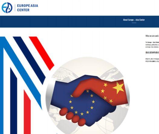 """Europe Asia Center"" logo"